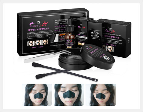 Blackhead & Blackmask Homecare Kit
