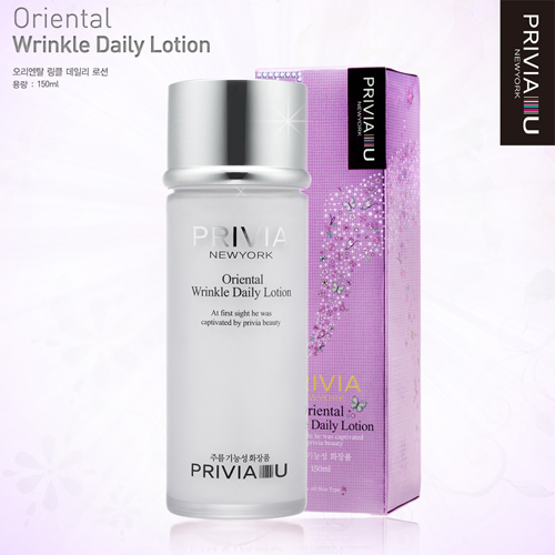 Wrinkle daily lotion, skin