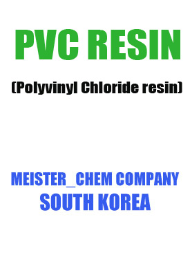 PVC RESIN & PLASTIC ADDITIVES  Made in Korea