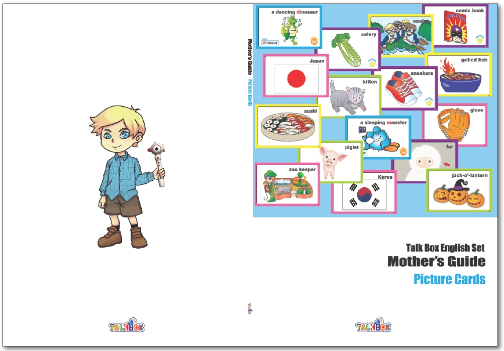 19. Mother\'s Guide-for parents, teacher  Made in Korea