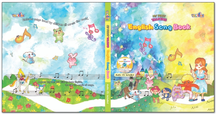 16.My First English Song Book