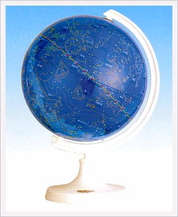 Celestial Globe  Made in Korea