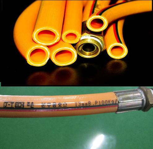PVC Spray hose  Made in Korea