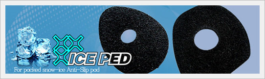 Anti-slip Ice Ped  Made in Korea