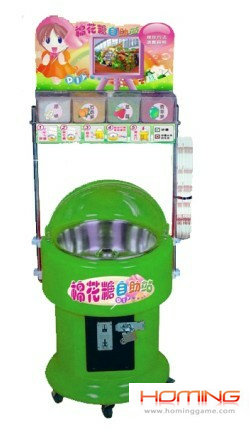 Coin operated Cotton Candy DIY vending mac...  Made in Korea