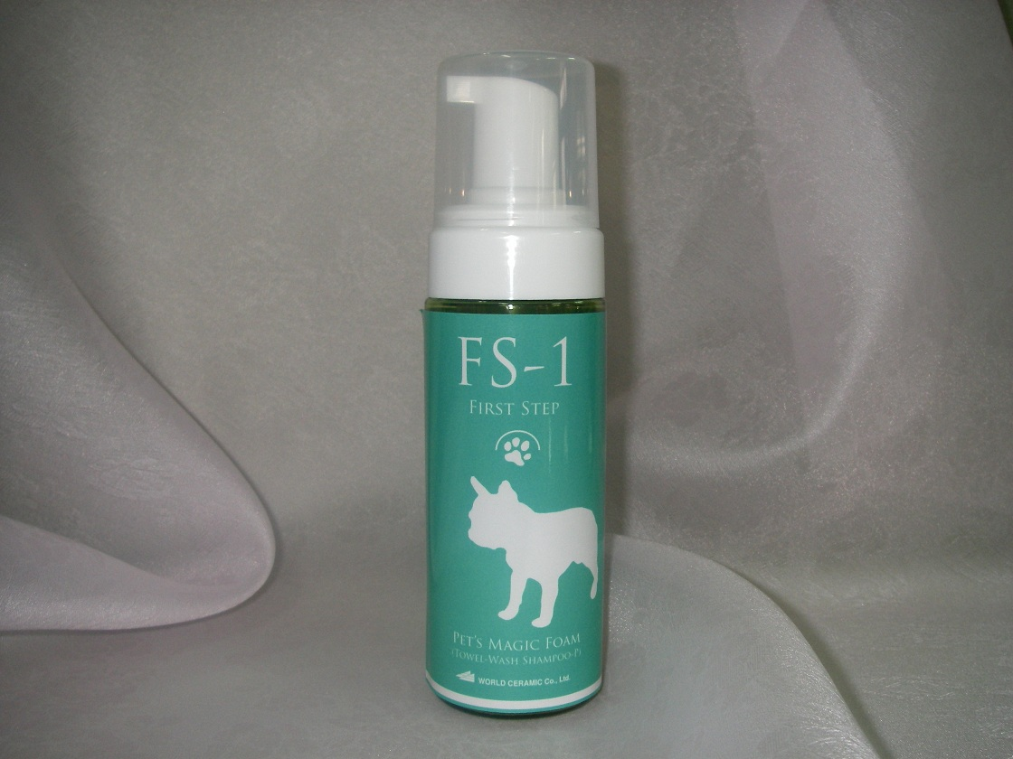 FS-1(Pet Water Free Shampoo)