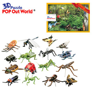 3D Puzzle The Bug\'s Life from schoolbook