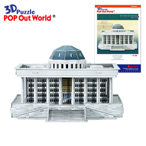3D Puzzle The National Assembly