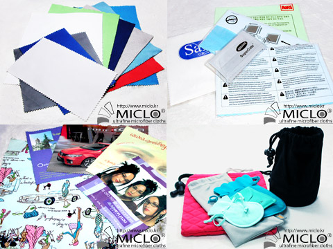 Microfiber Cleaning Cloths  Made in Korea