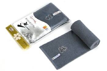 Charcoal Sterilizing Functionality Towel