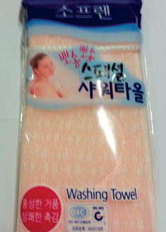 Special Shower Towel