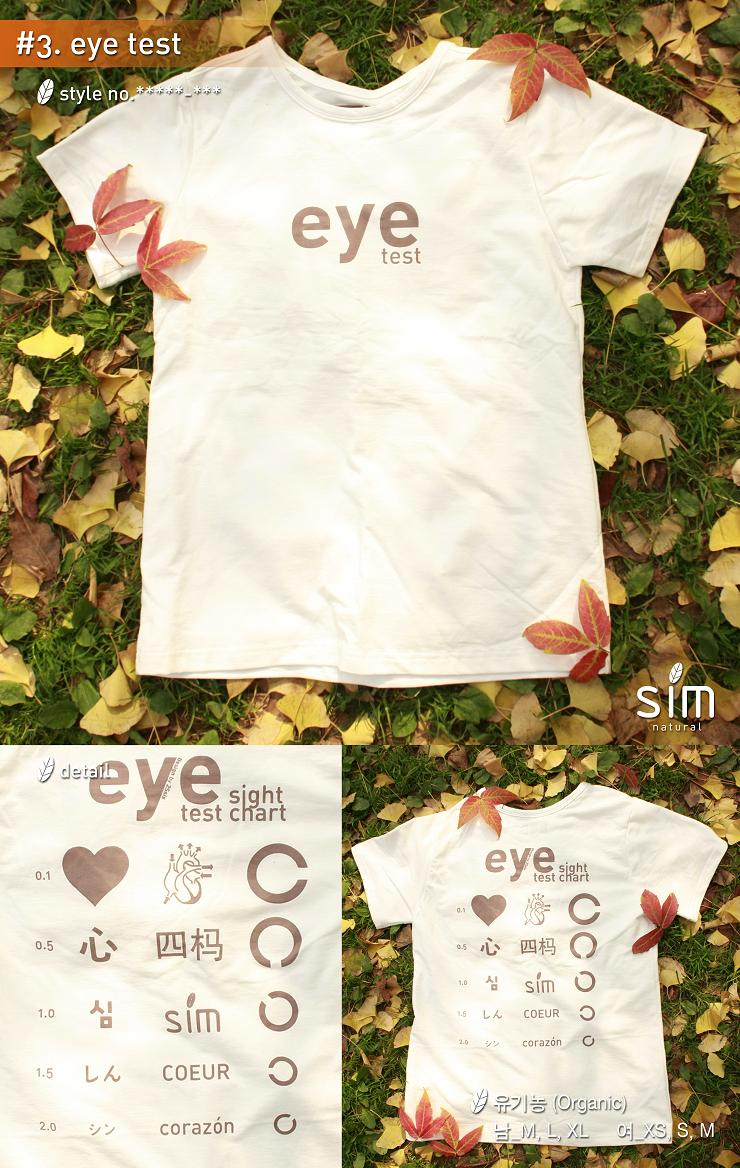 EYE TEST  Made in Korea