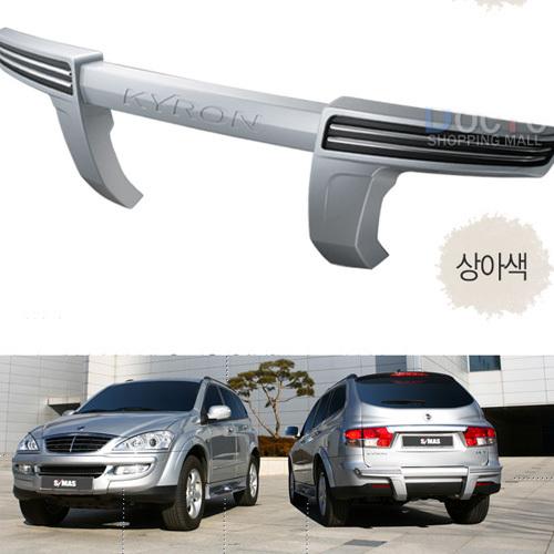 2007 ~ KYRON Rear Bumper Guard - SY Type  Made in Korea