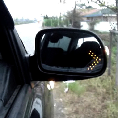 Side Mirror Glass Repeater