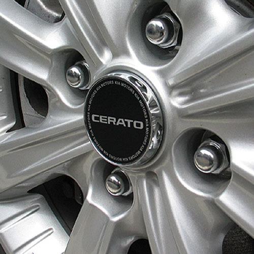 Wheel Emblem