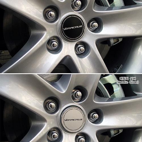 VERACRUZ Wheel Emblem