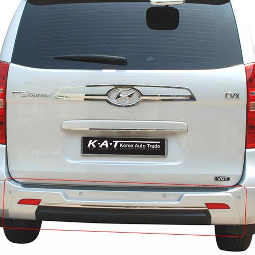 2007 ~ H1 Rear Bumper Guard - H type