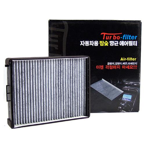 VERACRUZ Charcoal Filter