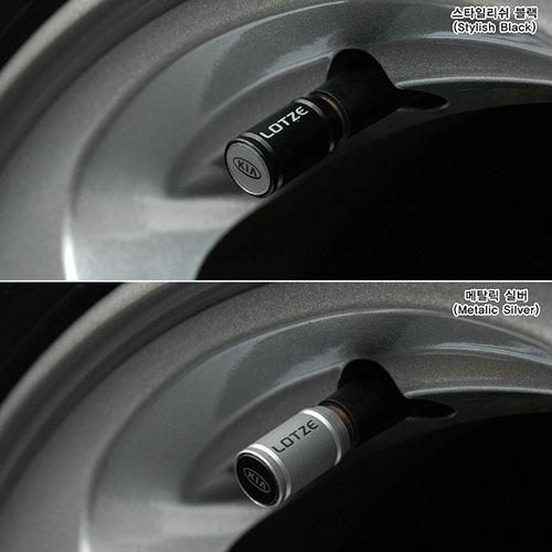 OPTIMA ~ 2007 Tire Air Cap - M type