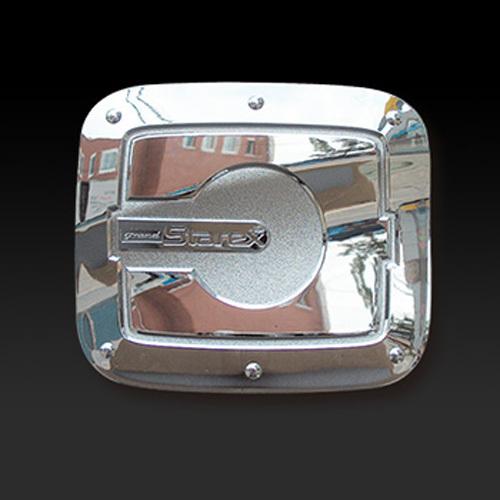 2007 ~ H1 Fuel Cap Molding