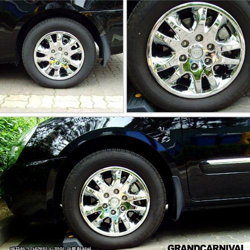 SEDONA 2006 ~ Chrome Wheel Cover