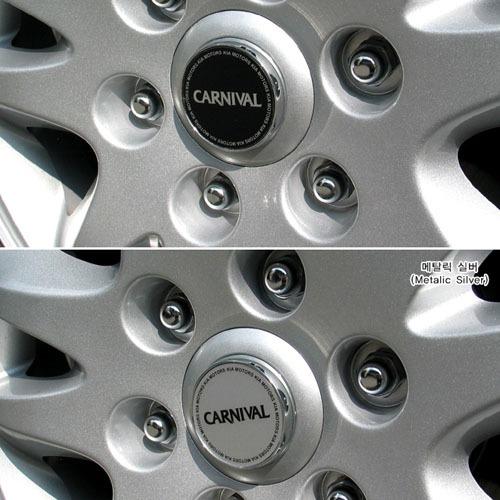 SEDONA 2006 ~ Wheel Emblem