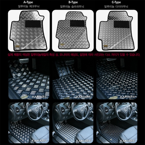 KORANDO Aluminium Mat