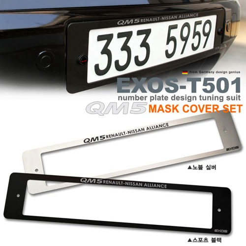 Number Plate Suppliers >> Qm5 Number Plate Mask Cover Manufacturers Qm5 Number Plate