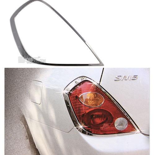 06 SM 5 Rear Lamp Chrome Molding - K type