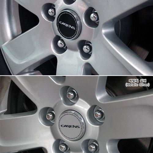 2006 RANDO Wheel Emblem