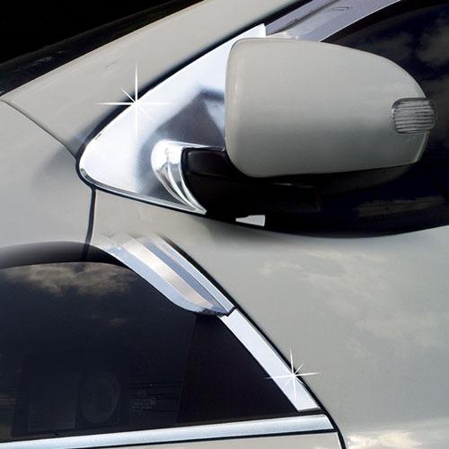07 CERATO Mirror Bracket Molding
