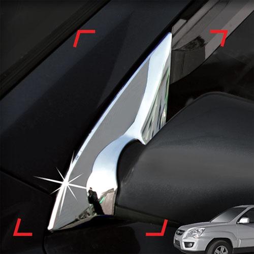 SPORTAGE Mirror Bracket Molding