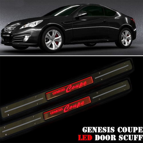 Genesis Coupe LED Door Scuff - B Type