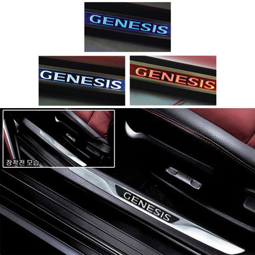 Genesis Coupe LED Door Scuff - A Type