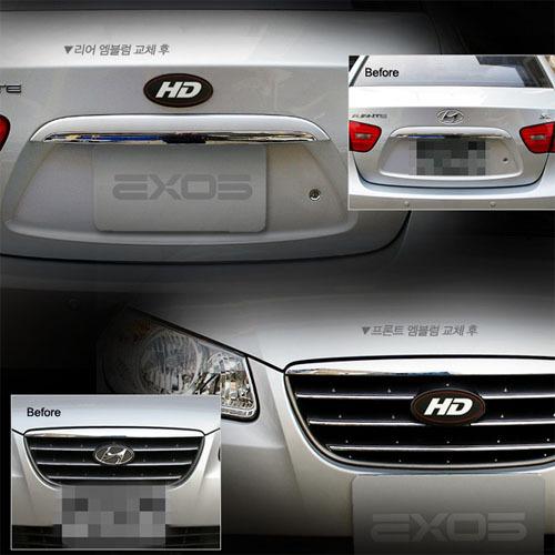 2007 ~ ELANTRA HD Emblem