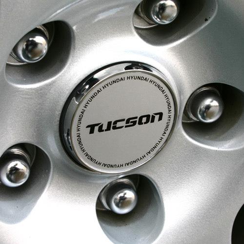 TUCSON Wheel Emblem