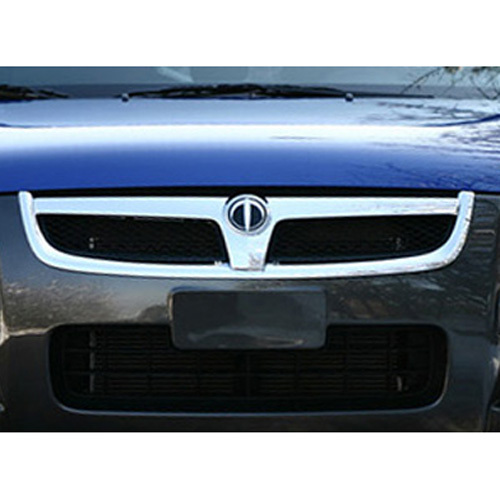 SPORTAGE Grill - T type
