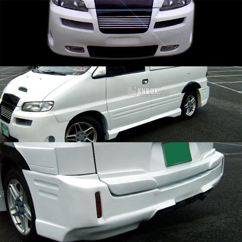 H1 ~ 2003 Body Kit - L type
