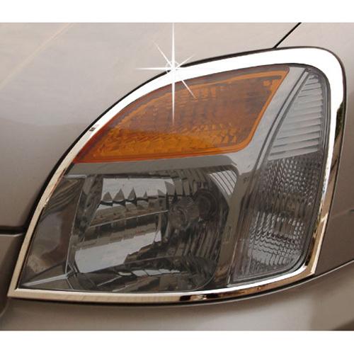 H1 2004 ~ 06 Head Lamp Molding