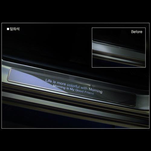 2004 ~ PICANTO Door Scuff - E type