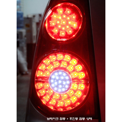 2007 ~ PICANTO LED Tail Lamp Module