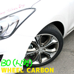 [ I30 2012~ auto parts ] 17inch Wheel Decal Sticker