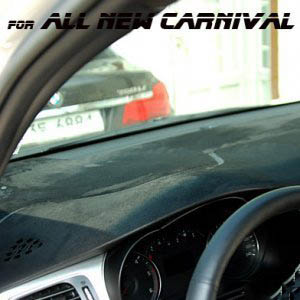 [ All New Carnival auto parts ] All New Carens Jewelry Dashboard Cover