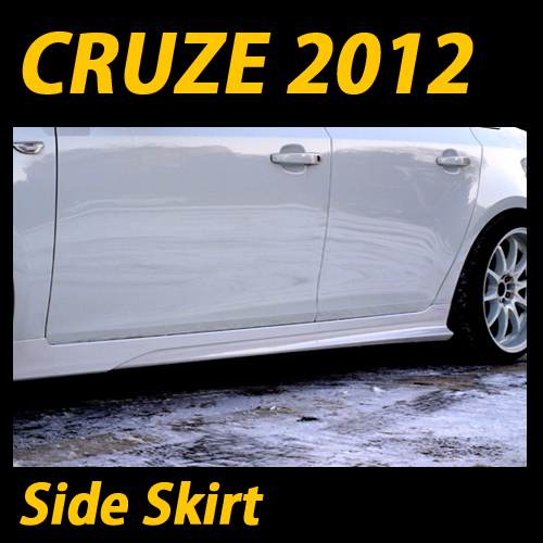 [ Cruze(Lacetti premiere) auto parts ] Body Kit Side Skirt