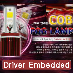 [ Santafe 2013 auto parts ] COB 20W Fog Lamp(Driver Embedded)