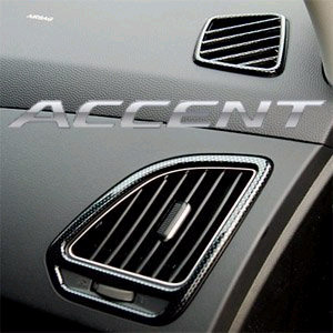 [ Accent 2011~ auto parts ] Carbon interior molding set  Made in Korea