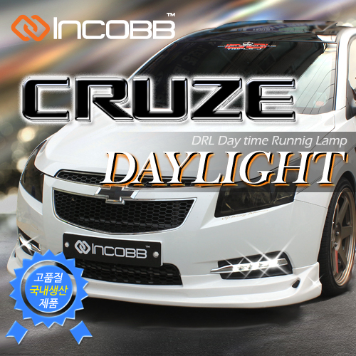 [ Chevrolet Cruze auto parts ] Chevrolet Cruze Incobb LED Day Time Running Light