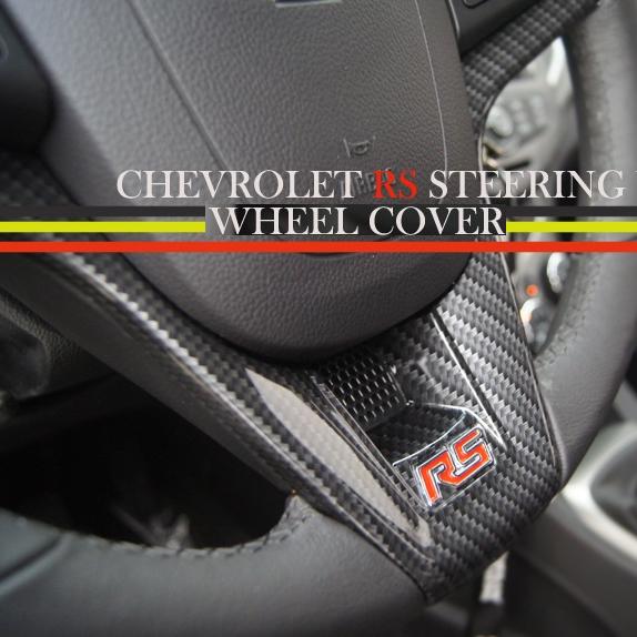 Chevrolet Orlando Auto Parts Chevrolet Orlando 3d Rs Logo Rear