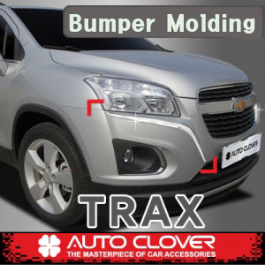 [ Chevrolet Trax auto parts ] Chevrolet Trax Chrome Bumper Molding  Made in Korea