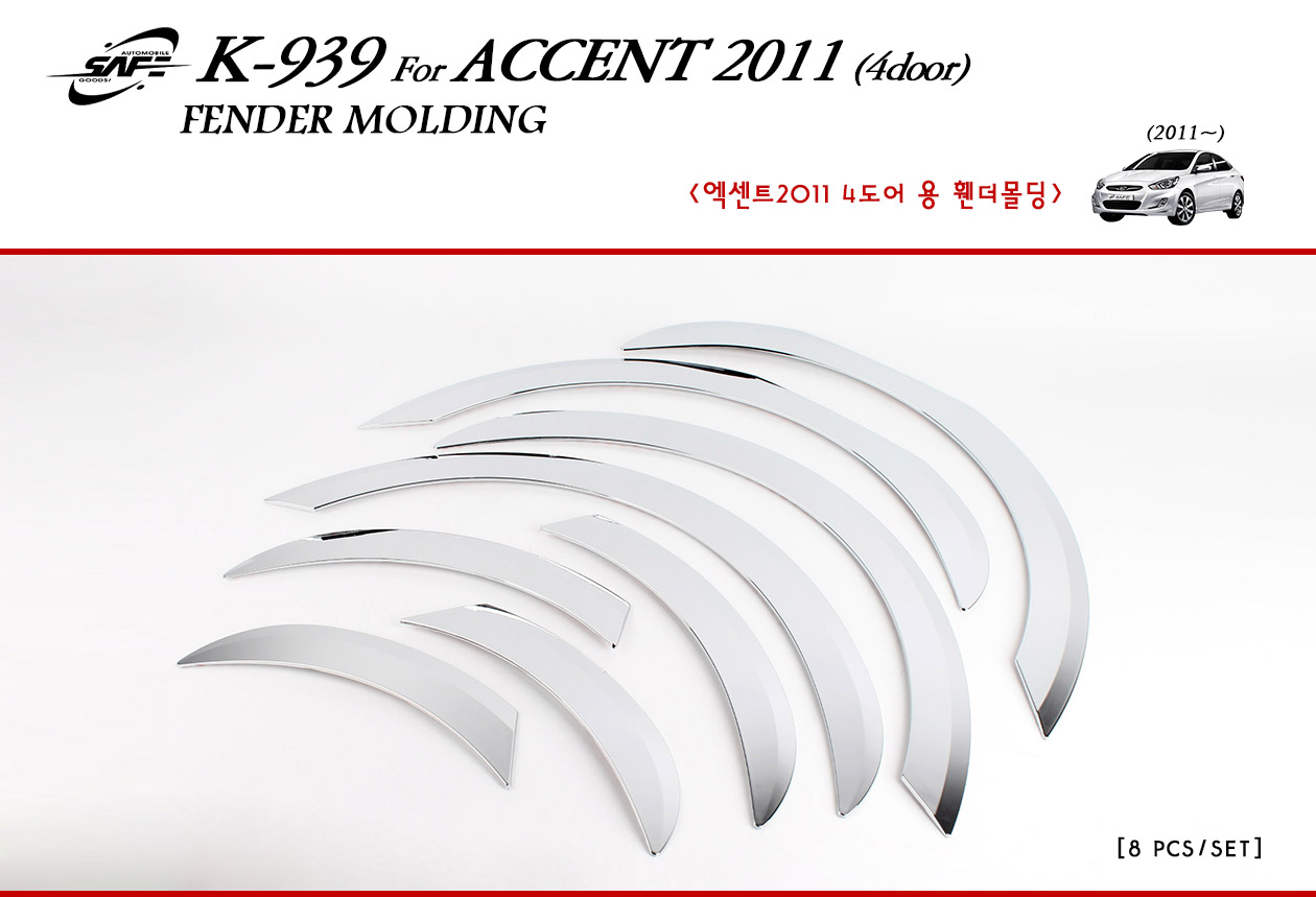 [ Accent 2011~ auto parts ] Chrome Fender Molding Guard  Made in Korea